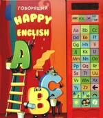 Говорящий Happy English