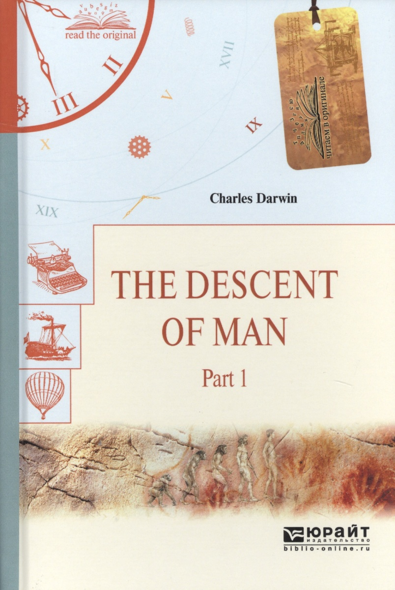 Darwin Ch. The descent of man. Part 1 / Происхождение человека. Часть 1 for komatsu pc650 3 bucket cylinder repair seal kit excavator service gasket 3 month warranty