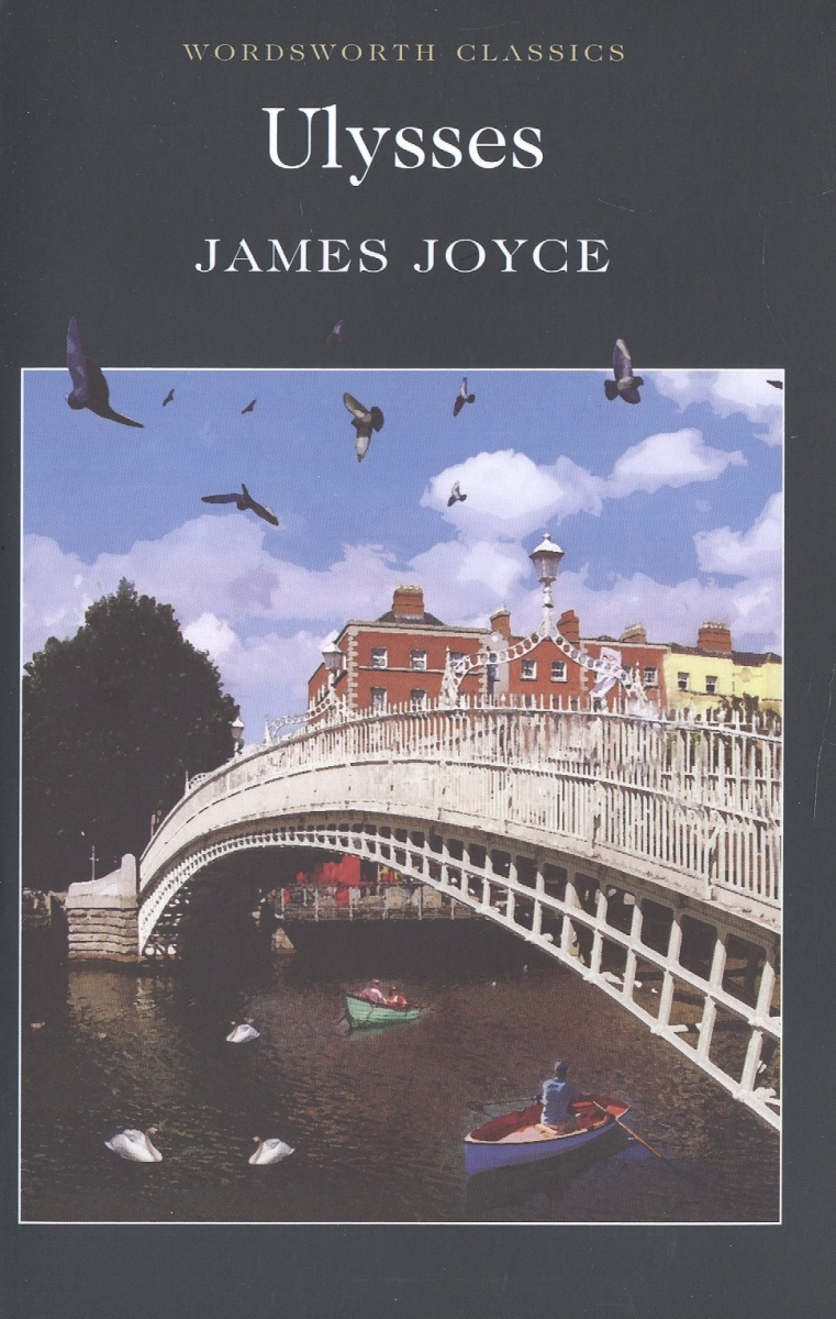 Joyce J. Ulysses цена