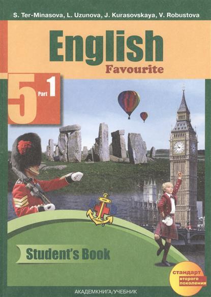 Английский язык. 5 класс. Учебник для общеобразовательных учреждений. В двух частях. Часть 1