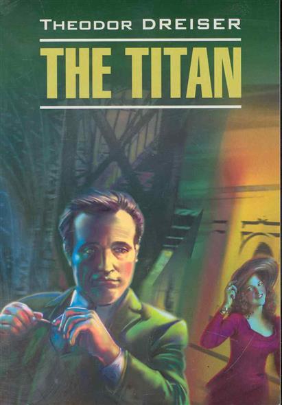 The Titan / Титан