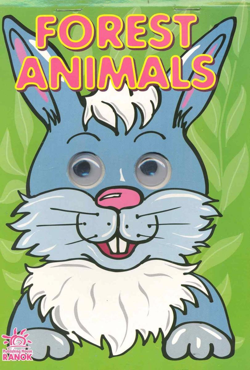 Раскраски с глазками Forest Animals cute animals figure dolls finger puppets plush toys 10 pcs