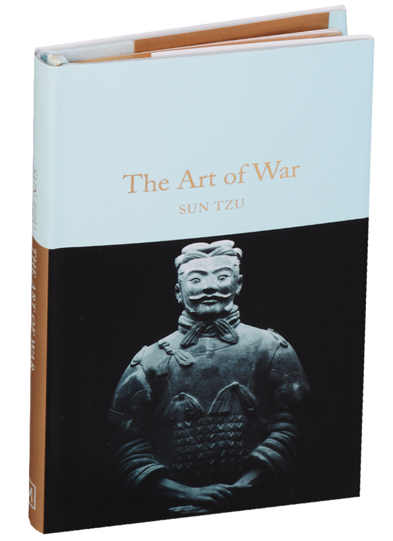 Sun Tzu The Art of War kickass kuties the art of lisa petrucci