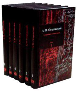 Собрание сочинений (в 6-ти томах)