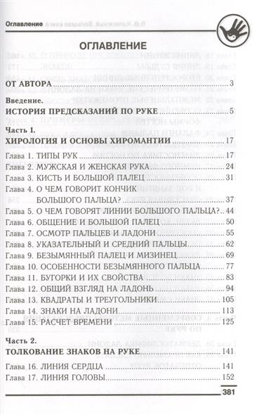 book Catalog of fossil spores and pollen. Volume 44. Tertiary and Upper