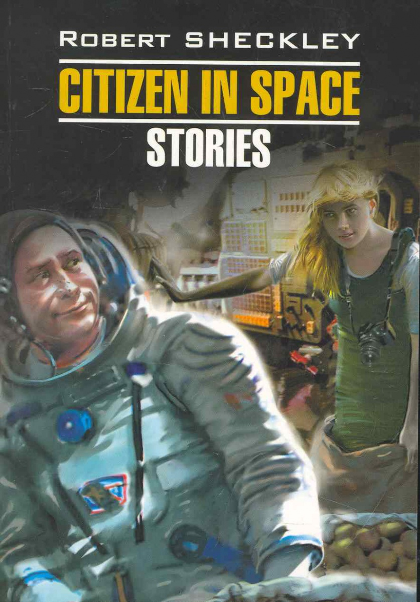 Sheckley R. Citizen in Space. Stories toys in space