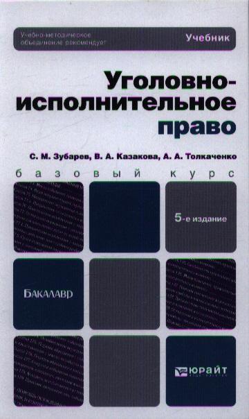 Учебник По Психологии Для Школьников
