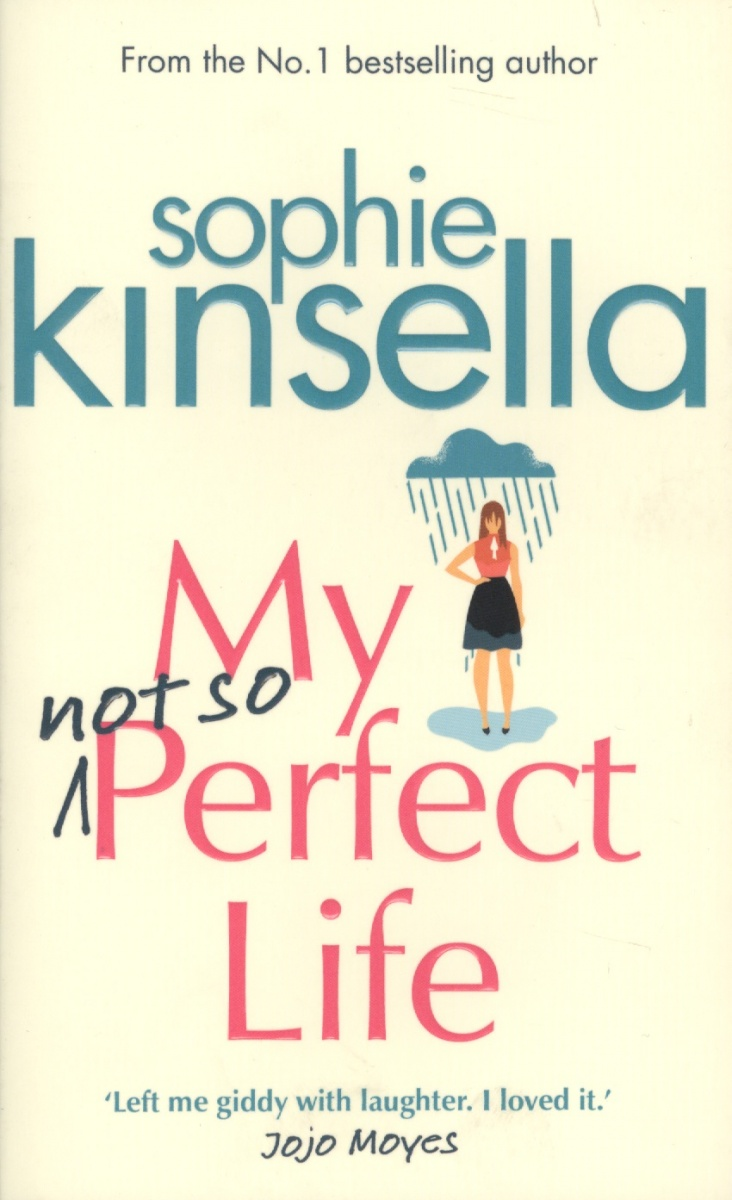 Kinsella S. My Not So Perfect Life обувь shoiberg