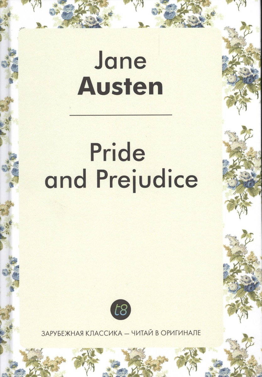 Austen J. Pride and Prejudice ISBN: 9785519485999 pride and prejudice vintage classics austen series