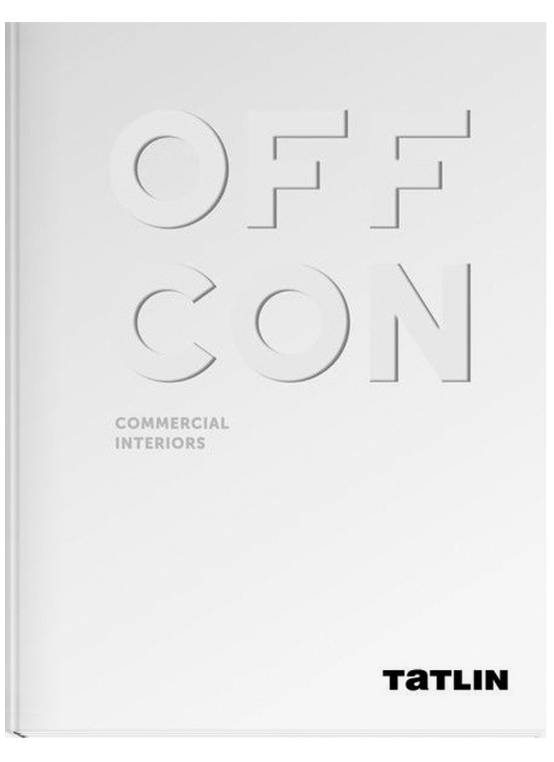 OFFCON. Commercial Interiors ISBN: 9785000751145 novel interiors