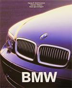 Альбом BMW