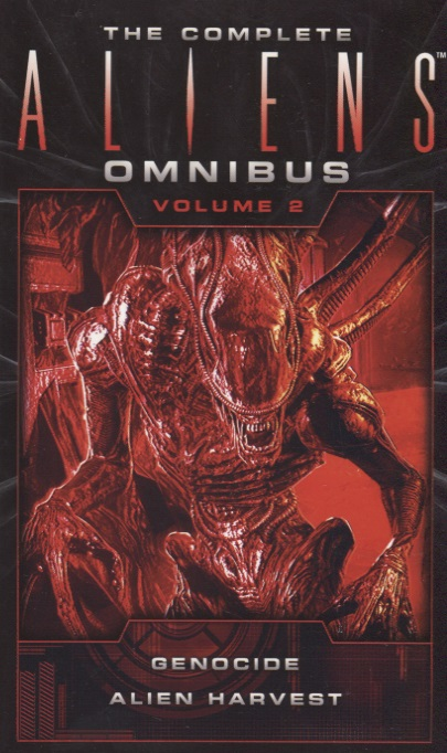 Bischoff D. The Complete Aliens. Omnimbus: Volume Two navarro y the complete aliens omnimbus volume four