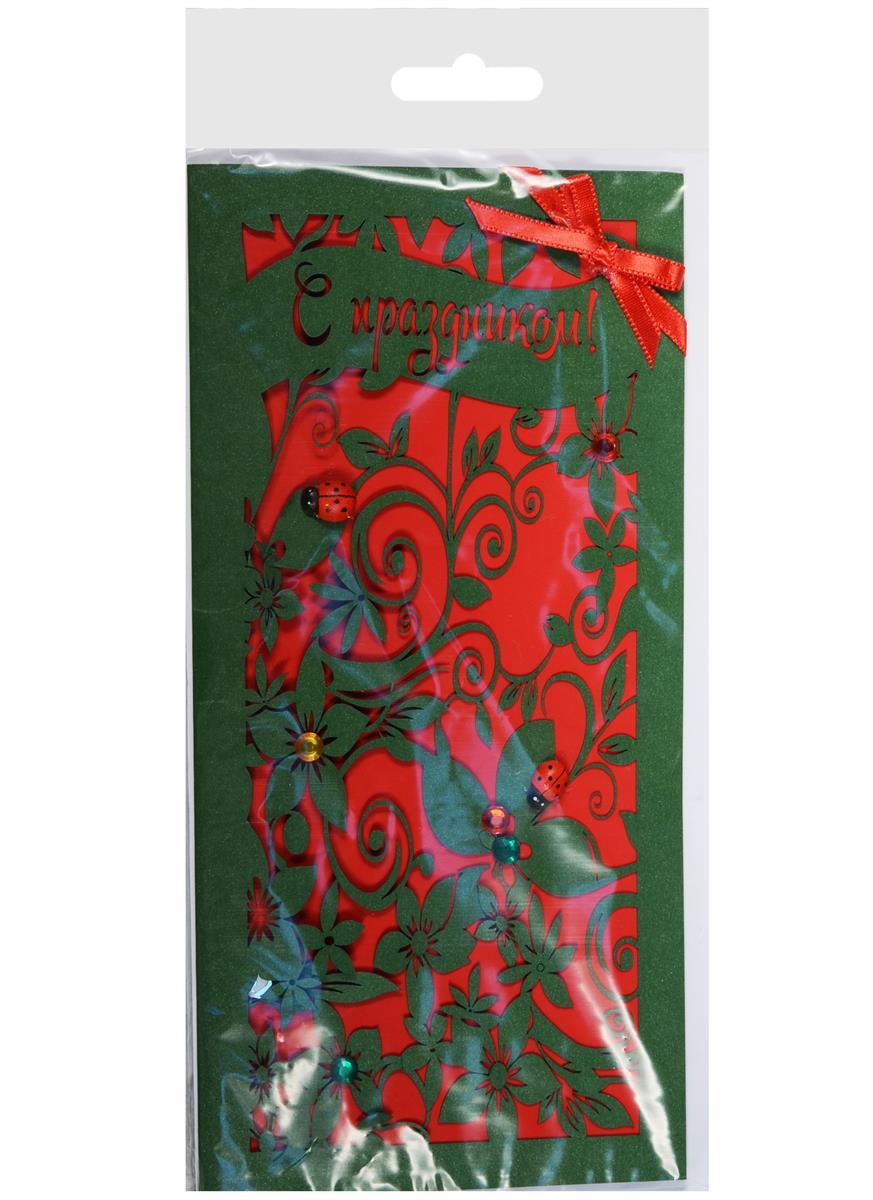 Открытка ДК С праздником Зеленые цветы на красном фоне