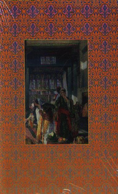 Восточный ларец. Стихотворения русских поэтов о Востоке
