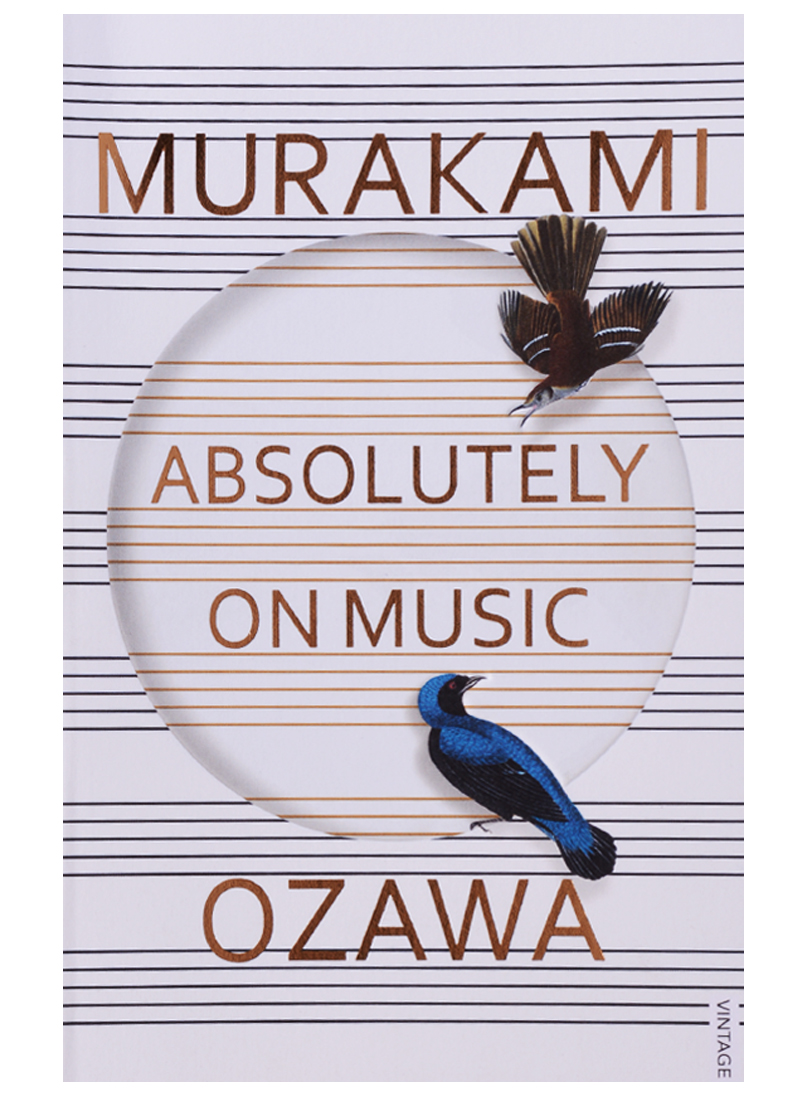 Murakami H. Absolutely on Music murakami h after dark