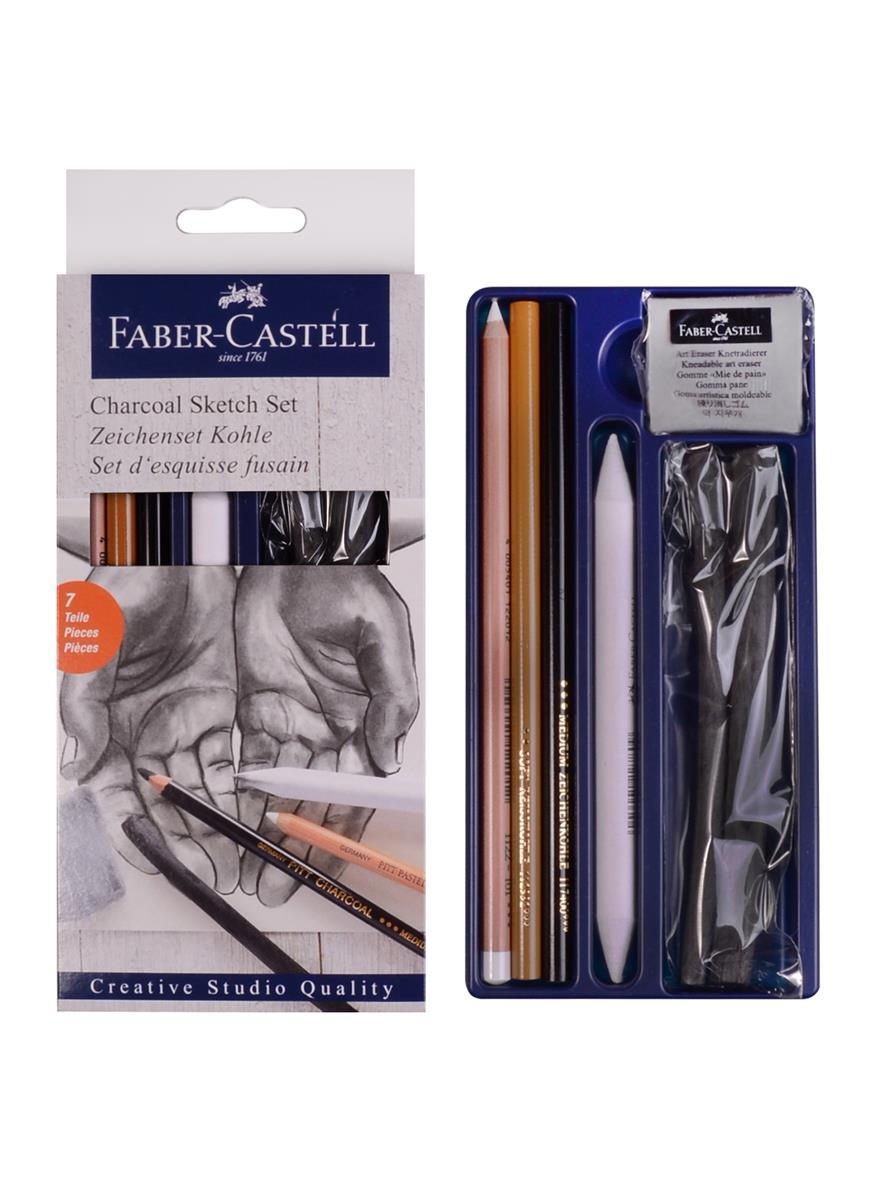 """""""Набор для рисования """"""""Уголь"""""""" 7 шт. (карандаш из прессованного угля, карандаш угольный, пастельный карандаш, уголь 2шт., растушевка, ластик-клячка) к/к, Faber-Castell """""""