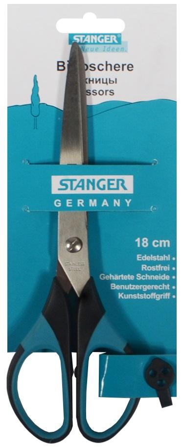 Ножницы эргономичные , 18см (Stanger) Большая Речка инструмент цена