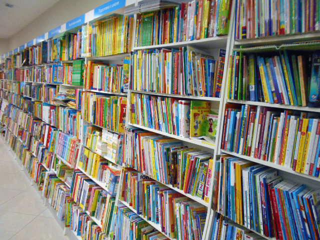 «Читай-город» в Зеленограде