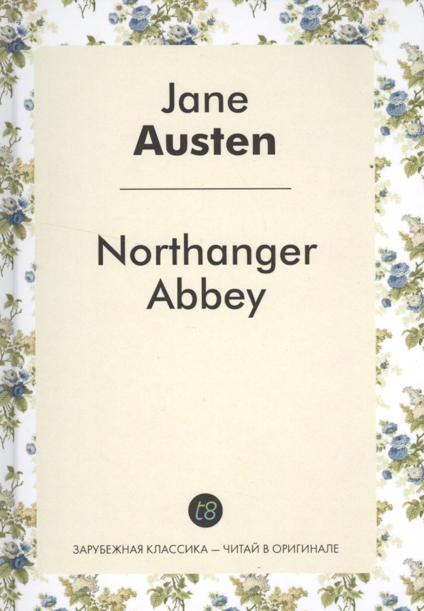 Austen J. Northanger Abbey. Роман на английской языке austen j sense and sensibility чувство и чувствительность роман на англ яз