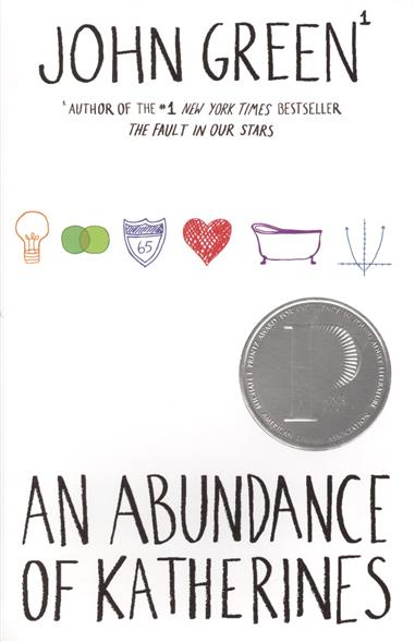 Green J. An Abundance of Katherines foundations of education an ems approach