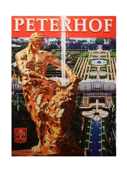 Peterhof = Петергоф. Альбом на французском языке (+ план Петергофа)