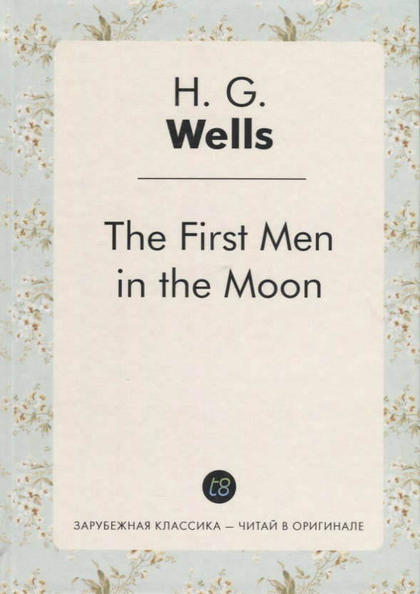 Wells H.G. The First Men in the Moon (Книга на английском языке) wells h the invisible man a novel in english 1897 человек невидимка роман на английском языке