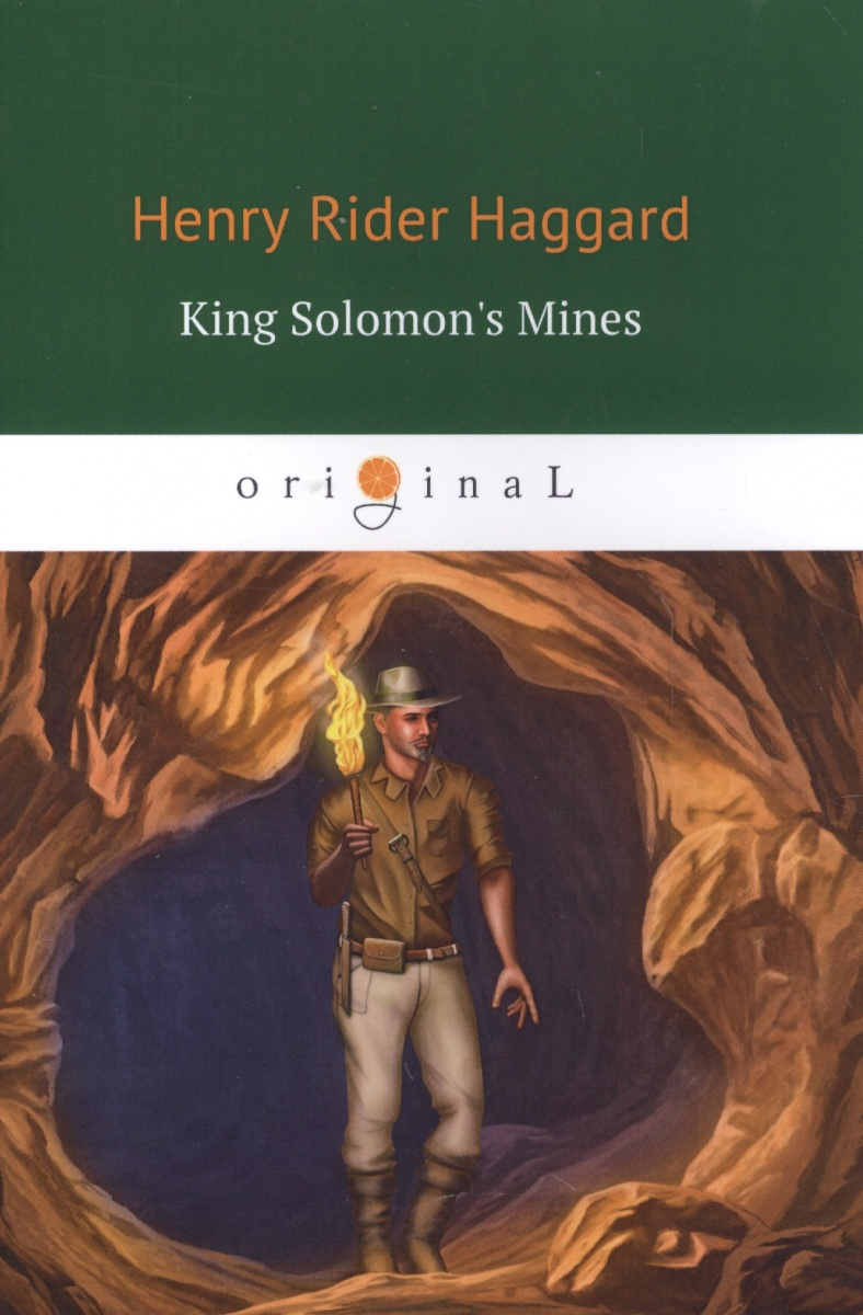Haggard H. King Solomon's Mines ISBN: 9785521060276 enry haggard king solomon s mines
