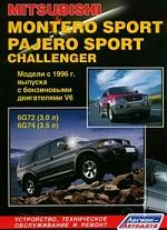 Mitsubishi Montero Sport/Pajero Sport  с 1996г. цены онлайн