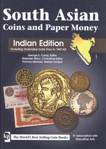 South Asian Couns and Paper Money. Indian Edition