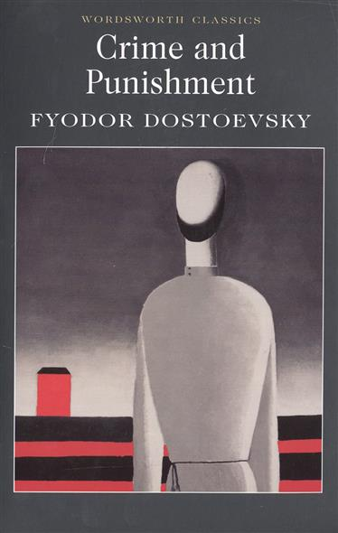 Dostoevsky F. Crime and punishment купить