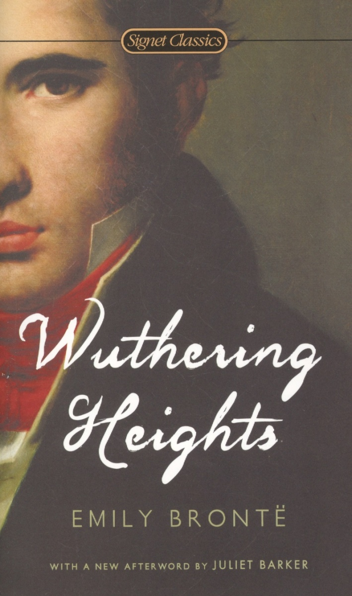 Bronte E. Wuthering Heights bronte e wuthering heights роман на английском языке