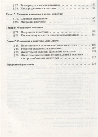 Гдз богомолов 10 11 класс сборник задач