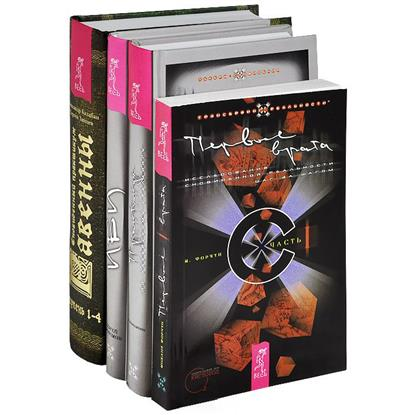 Хакеры сновидений (комплект из 4 книг)