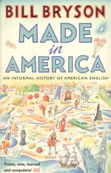 Bryson B. Made in America. An Informal History of American English россия 5в361 1 сумка 18х24х8см м39785