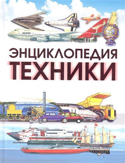 Энциклопедия техники