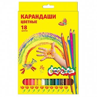 Карандаши цветные
