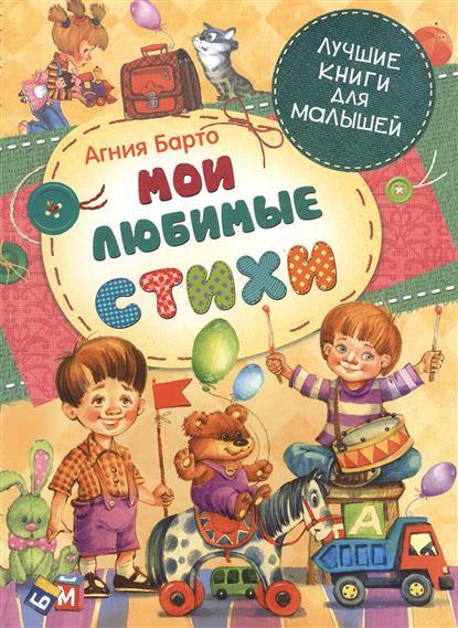 Михалков С. Три поросенка и другие сказки ISBN: 9785170946785 михалков с три поросенка сказки