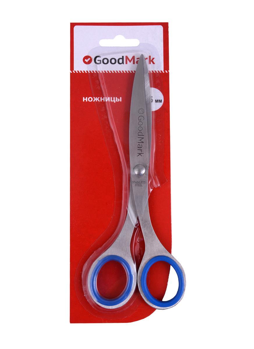 Ножницы 165мм офисные, цельнометаллические, GoodMark