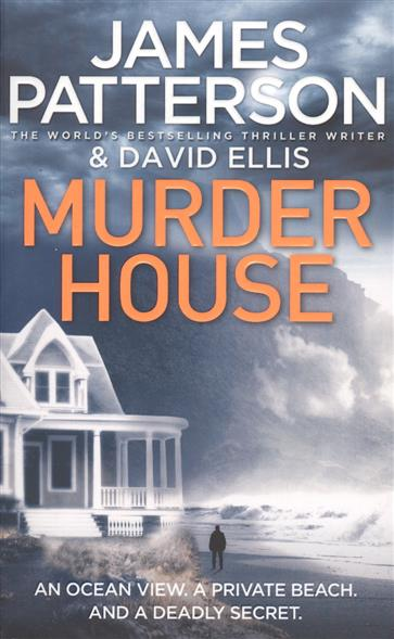 Patterson J., Ellis D. Murder House patterson j paetro m confessions the murder of an angel