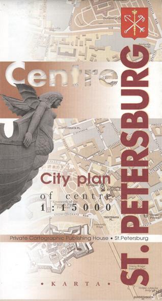 Карта St. Petersburg. City plan of centre (на английском языке) st petersburg