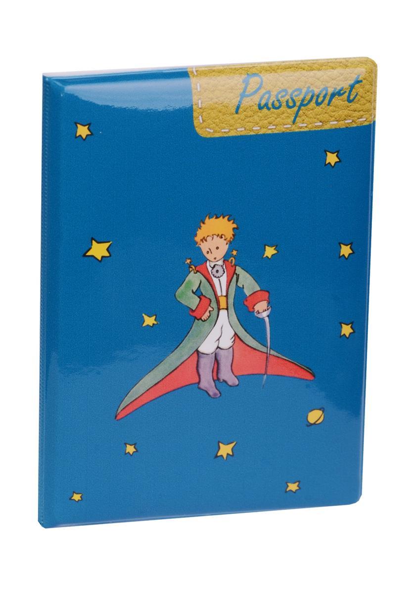 Обложка для паспорта Маленький принц Принц на синем фоне
