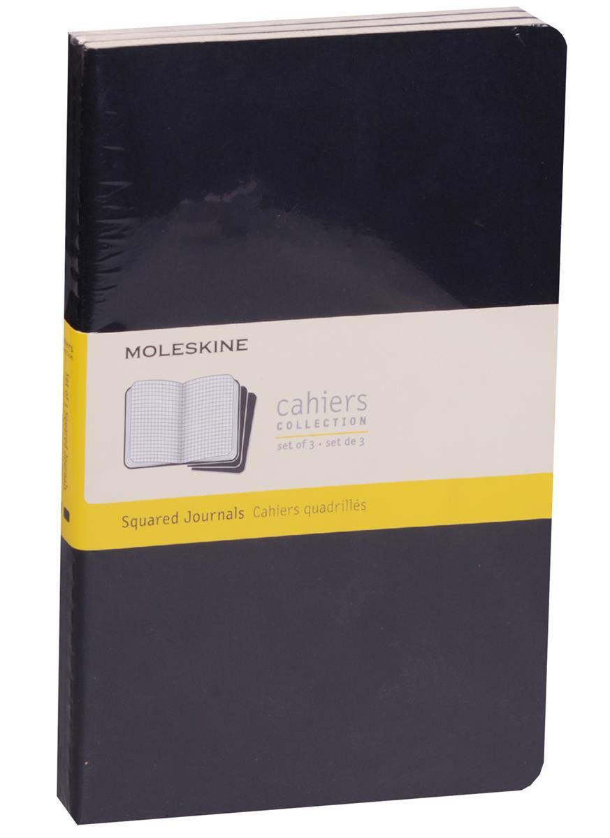 """Книга для записей """"Cahier Journal Large"""" (3шт.) А5 40 листов клетка"""