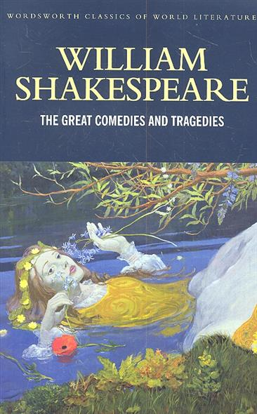 Shakespeare W. The Great Comedies and Tragedies shakespeare w the merchant of venice книга для чтения