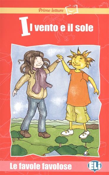 Il vento e il sole (+CD) футболка il gufo il gufo il003ebrho84