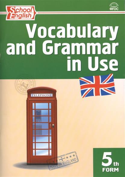 Английский язык. Сборник лексико-грамматических упражнений. 5 класс