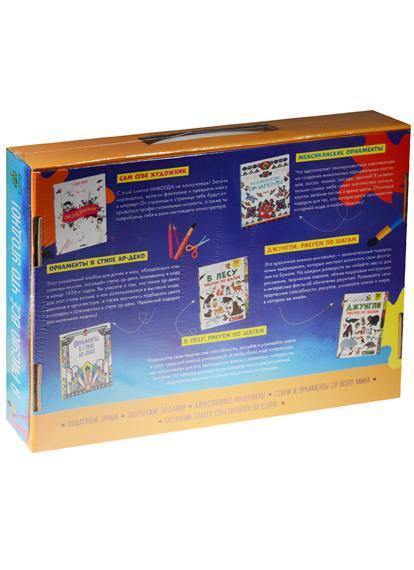 Измайлова Е. (гл.ред.) Я рисую все что угодно! Комплект из 5 книг и материалов для творчества (3-7 лет) измайлова е ред большой подарок на новый год для детей 3 5 лет комплект из 3 книг в коробке