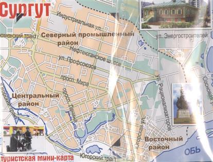 Карта-открытка с магнитом Сургут