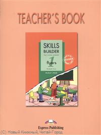 Gray E. Skills Biulder Flyers 1. For Young Learners. Teacher's Book cambridge young learners english tests flyers 4 student s book