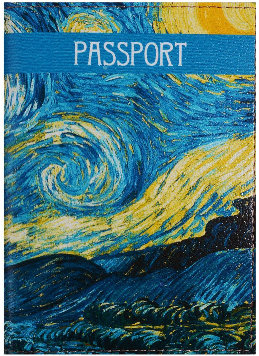 Обложка для паспорта Винсент Ван Гог Звездная ночь (кожа) (ПВХ бокс)