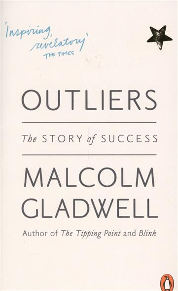 Gladwell M. Outliers: The story of Success